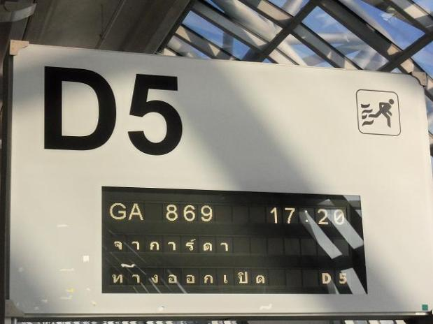 Inside of the airport ~ 6. Now I know how to write it in Thai
